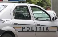 Politia Turnu Magurele.