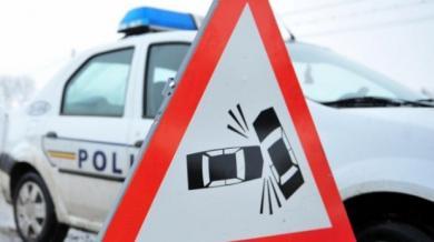 Alte accidente rutiere in zona Turnu.