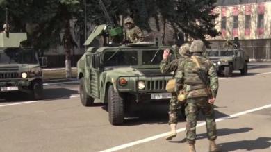 Armata.