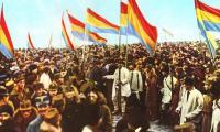 Ziua Nationala